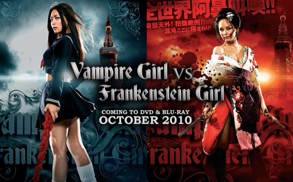 FUNimation acquires Vampire Girl vs Frankenstein Girl
