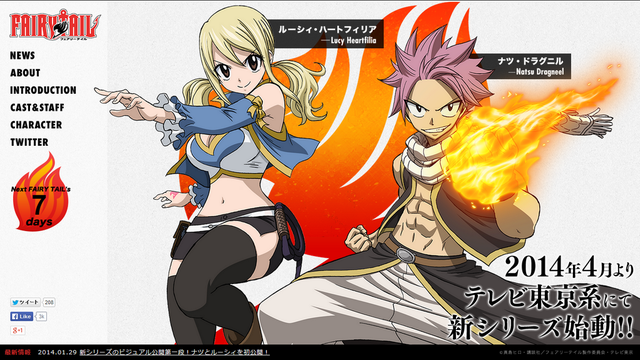 new Fairy Tail designs 2
