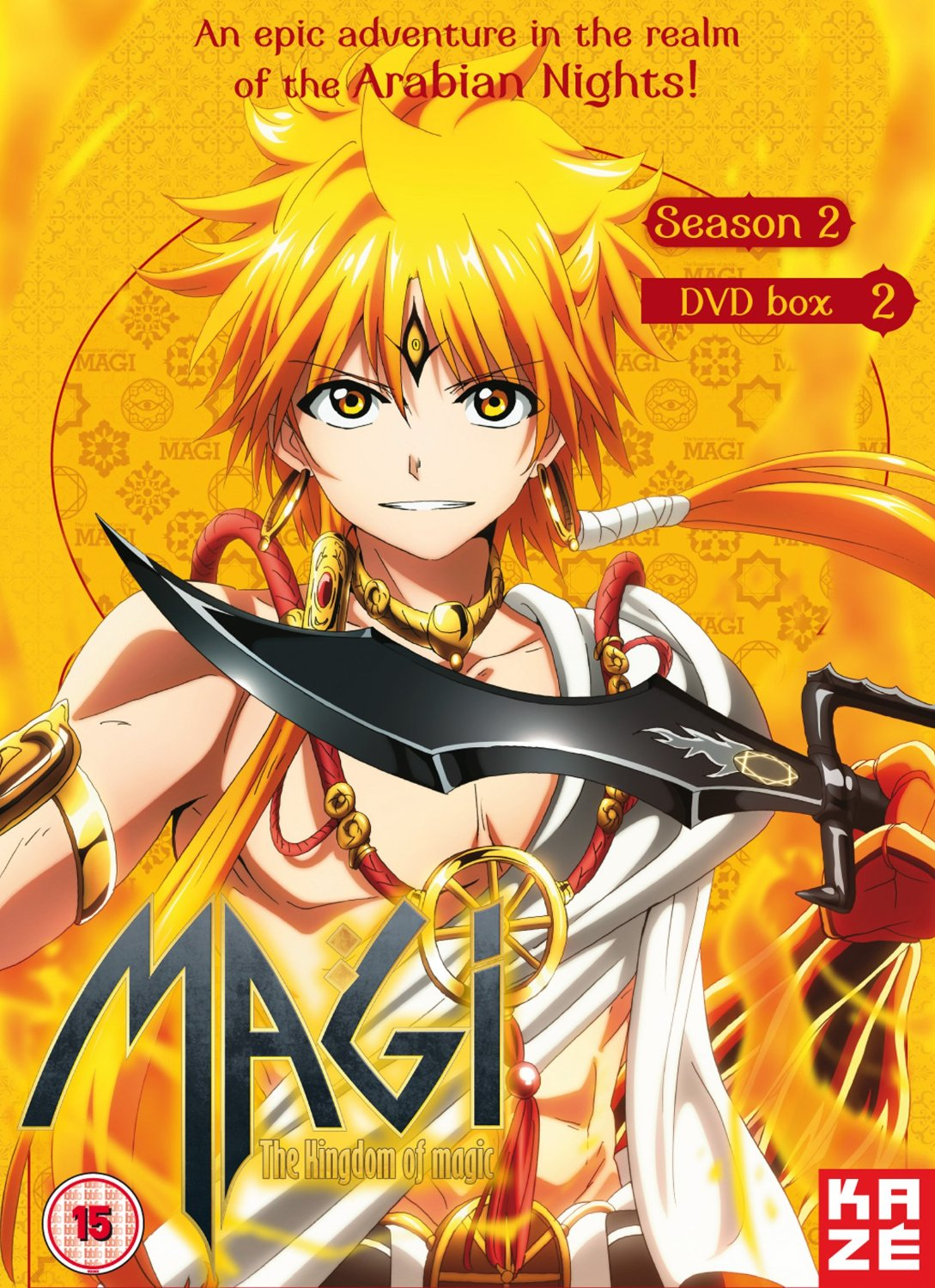 who 39 s the bad guy now a review of magi the kingdom of magic part 2. Black Bedroom Furniture Sets. Home Design Ideas
