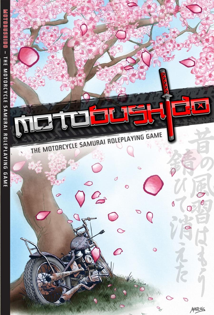 Motobushido